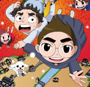 설민석의 한국사 대모험.5